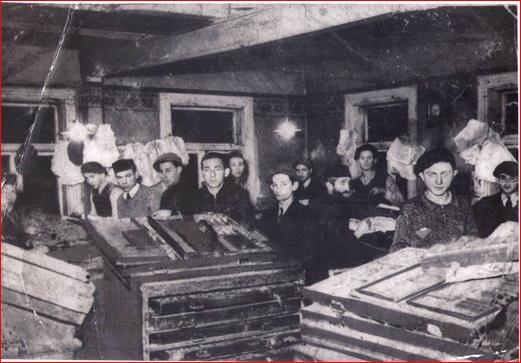 בית הדפוס היהודי בבילגוראיי